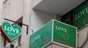 Love Shop Karşıyaka